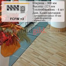 Внутрипольный конвектор FCFW +3 12v, 1000 мм