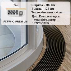 Внутрипольный конвектор FCFW +3 PREMIUM 24v, 1000 мм