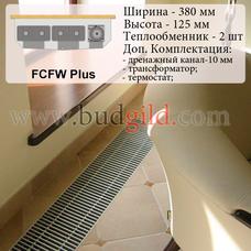 Внутрипольный конвектор FCFW Plus 12v, 1000 мм