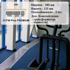 Внутрипольный конвектор FCFW Plus PREMIUM 24v, 1000 мм