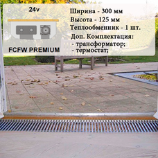 Внутрипольный конвектор FCFW PREMIUM 24v, 1000 мм