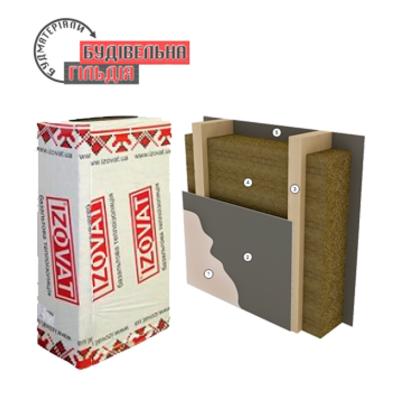 IZOVAT 40 кг/м3 100 мм (цена за м2)