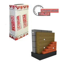 IZOVAT 45 кг/м3 100 мм (цена за м2)