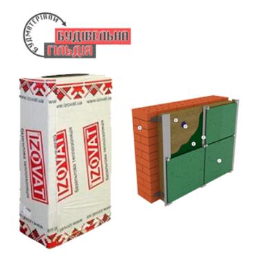 IZOVAT 80 кг/м3 150 мм (цена за м2)