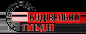 БУДІВЕЛЬНА ГІЛЬДІЯ Інтернет-магазин будівельних матеріалів.